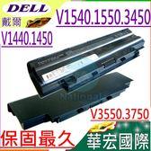 DELL 電池(保固最久)-戴爾Vostro 3450,3550,3555,3750,1440,1450,1540,1550,J1KND,04YRJH,W7H3N,9T48V