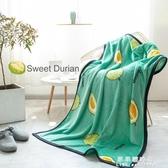 夏季辦公室午睡小毛毯學生可愛卡通單人便攜蓋腿午休小毯子被子【果果新品】