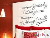 壁貼【橘果設計】Love DIY組合壁貼 牆貼 壁紙室內設計 裝潢 壁貼