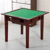 (交換禮物 創意)聖誕-家用實木麻將桌子簡易折疊餐桌兩用桌棋牌桌麻將台RM