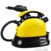 便攜式家用蒸汽清潔機高溫高壓多功能廚房油煙機汽車內飾清洗消毒 220v igo 樂活生活館