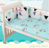純棉嬰兒床圍四季通用床上用品寶寶床護欄兒童床防撞床圍可拆洗igo LOLITA