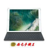 @南屯手機王@ Apple iPad Pro 2017 12.9 吋 鍵盤 宅配免運費