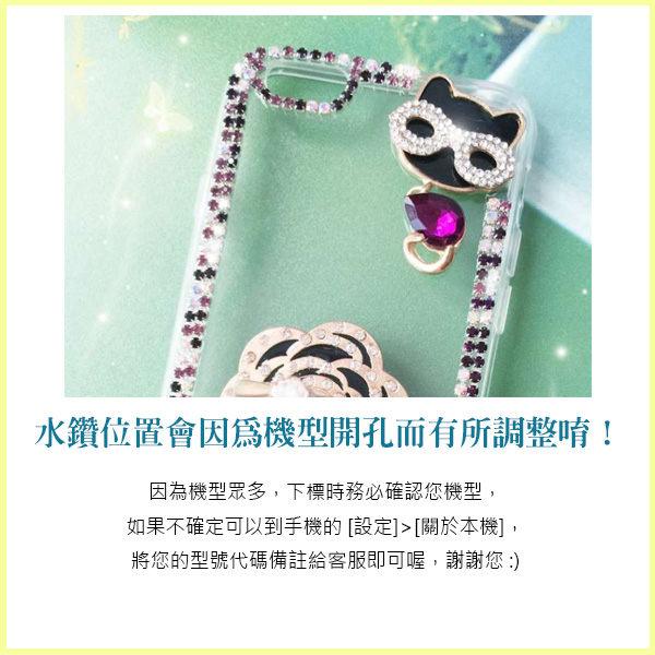 SONY Xperia1 II Xperia5 II Xperia10 Plus Xperia5 XZ3 手機殼 水鑽殼 客製化 訂做 眼鏡貓邊框支架