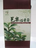 健康族~芭樂心茶42包/盒(茶包) ~特惠中~