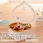 心形首飾音樂盒旋轉跳舞公主女孩音樂盒創意兒童女生生日快樂禮物