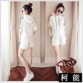 套裝【7968】新款韓版五分袖連帽休閒運動套裝女時尚寬鬆短褲兩件套