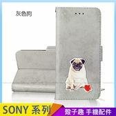 時尚磁吸翻蓋皮套 Sony Xperia XZ2 XA2 Ultra 手機殼 手機套 卡通圖案 錢包卡片 影片支架 全包邊防摔殼