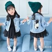 女寶寶秋季牛仔外套0秋裝1-3歲女童韓版長袖牛仔衣服2兒童童裝潮