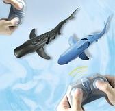 遙控船 兒童遙控鯊魚電動仿真大白鯊船玩具可下水鱷魚頭快艇潛水艇男女孩【快速出貨八折搶購】