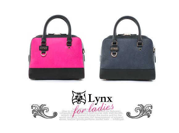 Lynx - 山貓知性名媛真皮系列2way式貝殼包-共2色