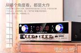 家庭音響 家庭ktv音響套裝客廳全套專業無線功放家用點歌機會議室專用 220V JD 傾城小鋪
