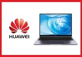 【贈羅技無線滑鼠等4禮】HUAWEI Matebook 14 2020 AMD 輕薄筆記型電腦