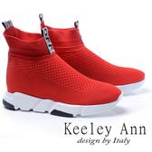 ★2017秋冬★Keeley Ann歐美時尚~織帶造型針織彈性布真皮軟墊平底襪靴(紅色) -Ann系列