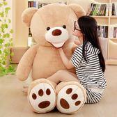 1.6大熊3超大號毛絨玩具送女友泰迪熊熊貓1.8米2抱抱熊娃娃公仔女 YL-BBBE116