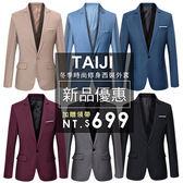西裝外套‧質感劍領拼色口袋西裝外套‧七色‧加大尺碼【NTJBN302】-TAIJI-