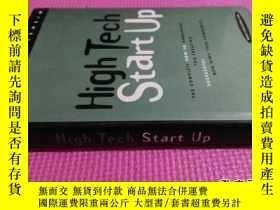 二手書博民逛書店【英文原版】High罕見Tech Start Up(高科技創業)