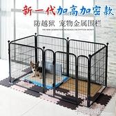 寵物狗狗圍欄防越獄柵欄室內家用隔離泰迪小型犬金毛大型犬狗籠子