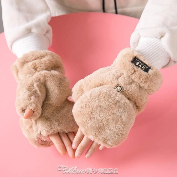 新秋冬翻蓋半指手套韓版可愛男騎車保暖加絨加厚百搭學生女寫字