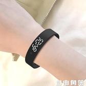 智能智慧手環電子錶震動鬧鐘手錶男中學生夜光防水女運動計步簡約潮流 自由角落