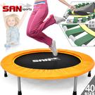 蹦蹦床40吋折疊彈簧床(織帶跳跳床)平衡感兒童遊戲床成人有氧運動健身器材哪裡買【 山司伯特】
