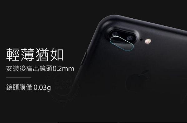 (金士曼) Iphone X XS MAX XR I8 I7 I6 鏡頭 保護貼 鏡頭保護貼 玻璃保護貼 玻璃貼 鏡頭貼