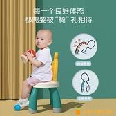 兒童椅子靠背椅塑料加厚寶寶吃飯餐椅凳子小板凳叫叫座椅家用小孩【小橘子】
