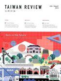 TAIWAN REVIEW(英文台灣評論月刊)7-8月號/2019