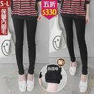 【五折價$330】糖罐子雙口袋車線造型刷毛純色縮腰長褲→黑 預購(S-L)【KK6717】