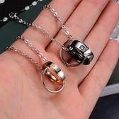 鈦鋼項鍊(一對)-圓型扣環生日情人節禮物情侶對鍊2色73cl41[時尚巴黎]