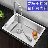 廚房304不銹鋼手工水槽單槽家用小戶型吧臺洗菜盆加厚側款洗碗池 快速出貨 YYP