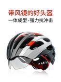 騎行頭盔公路山地男女輕盈自行車頭盔一體成型騎行安全帽裝備花間公主igo