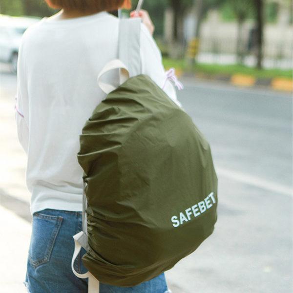 SAFEBET 登山背包防雨罩 / 雙肩包防塵罩 / 後背包保護套 / 防汙防雨套 / 背包防水套