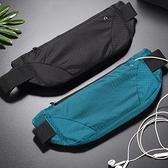 跑步腰包男女運動戶外手機腰包多功能防水馬拉鬆裝備健身超薄隱形 「青木鋪子」