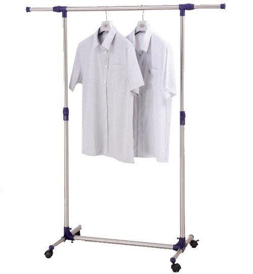加寬不鏽鋼升降落地單杆晾衣架