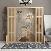 (中秋大放價)新中式屏風隔斷客廳玄關實木座屏時尚半透明現代簡約移動古典荷花 xw
