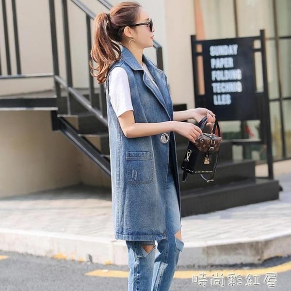 2020春夏新款韓版時尚牛仔馬甲女中長款無袖背心馬 夾外套女潮「時尚彩紅屋」