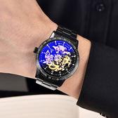 手錶男士機械錶全自動鏤空防水學生運動簡約男錶休閒潮流YS-新年聚優惠