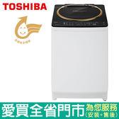 TOSHIBA東芝MagicDrumSDD變頻洗衣機AW-DME1200GG含配送到府+標準安裝【愛買】