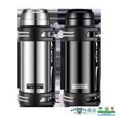 保溫杯男大容量保溫壺暖熱水瓶戶外便攜車載旅行水壺2L升