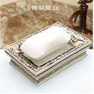 香皂盒肥皂盒創意時尚歐式樹脂皂盤酒店多樣...