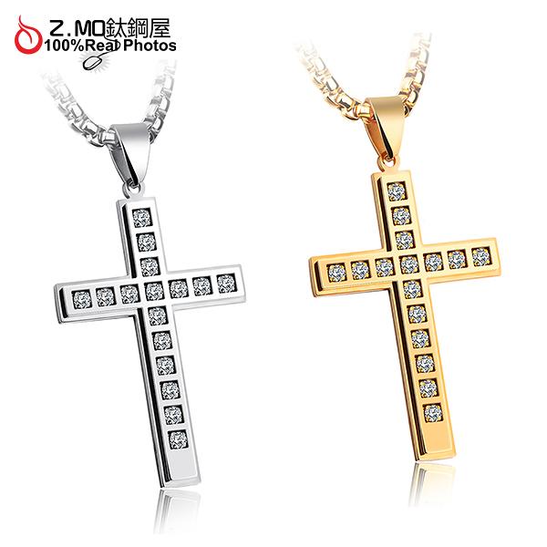 水鑽十字架項鍊 Z.MO鈦鋼屋 祈福 宗教信仰 基督教 天主教 白鋼墜子 可加購刻字【AKS1225】單條價