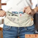 出國旅行貼身防盜腰包 旅遊運動護照包隱形錢包超薄防偷錢包男女 一木一家