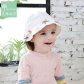 嬰兒帽子兒童涼帽漁夫出游遮陽太陽帽寶寶棉質款帽