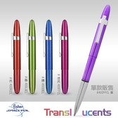 Fisher Space Pen Translucents子彈型太空筆#400BBCL/#400LGCL/#400RCCL/#400PPCL/#00FFCL【AH02043-47】