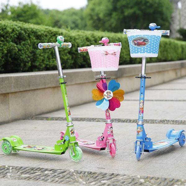 滑板車 加寬兒童滑板車三輪2-4-5歲寶寶滑滑車3輪閃光小孩兩輪踏板車玩具 快速出貨交換禮物八折