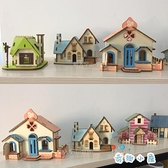木質拼圖兒童立體3d模型拼裝益智力玩具手工diy房子【奇趣小屋】