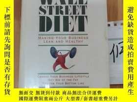 二手書博民逛書店The罕見Wall Street Diet: Making Your Business Lean and Heal