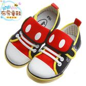 布布童鞋 Disney迪士尼米奇黑色翻領造型帆布休閒鞋(15~20公分) [ MDU606D ] 黑色款