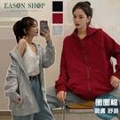 EASON SHOP(GW8650)實拍純色雙口袋薄落肩拉鍊開衫長袖素色棉運動連帽外套罩衫女上衣服大尺碼空調衫